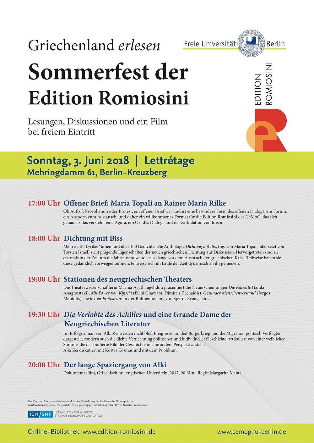 Πρόγραμμα - 3η γιορτή βιβλίου Edition Romiosini