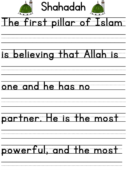 Over 40 Islamic handwriting pages