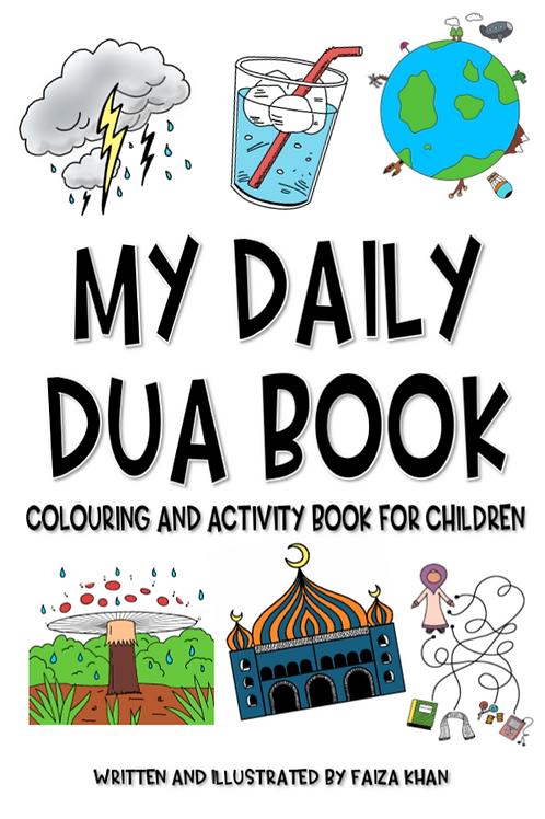 Daily Dua Printable