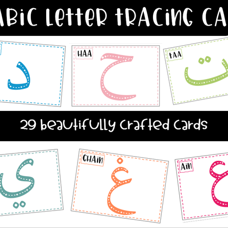5 simple activities for Arabic letter recognition