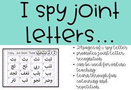 Arabic letter joint practise booklet cov