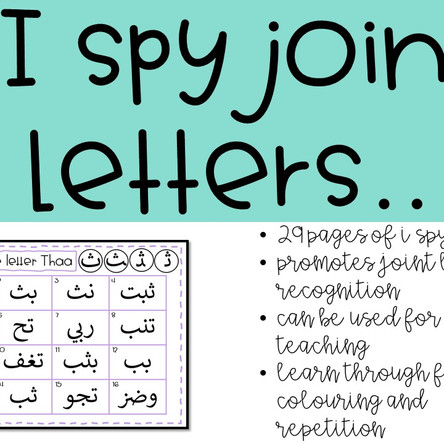 Teaching joint Arabic letters