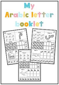 Arabic-alphabet-practise-book-cover.jpg