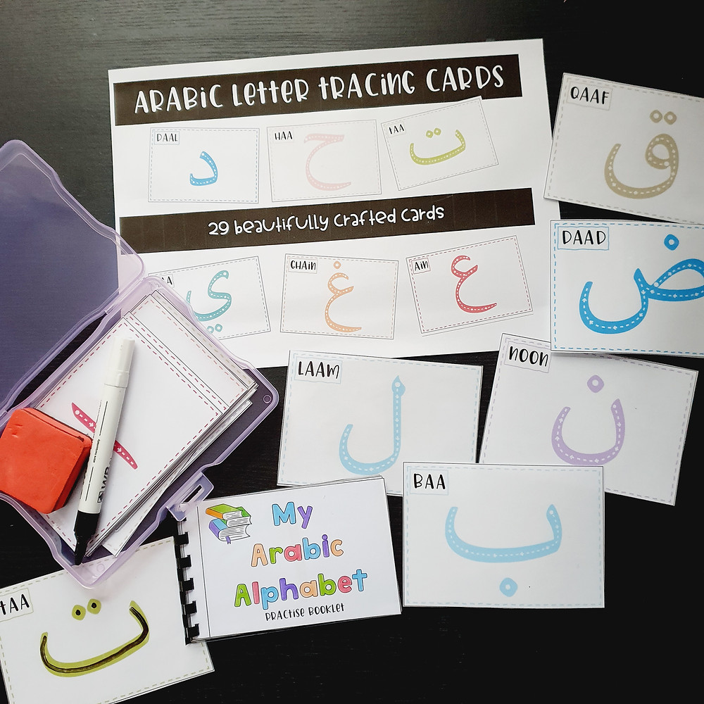 arabic-letter-tracing