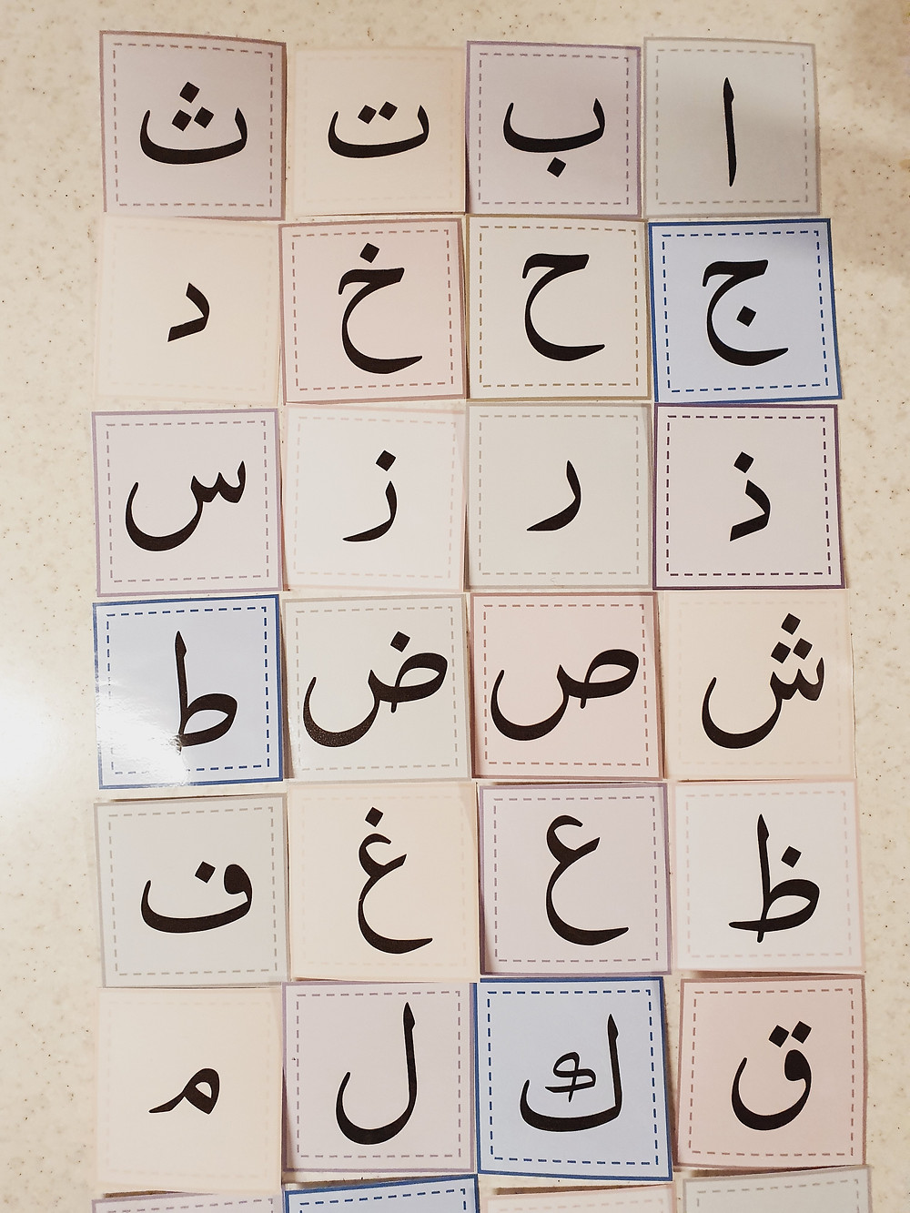 Arabic-flash-cards