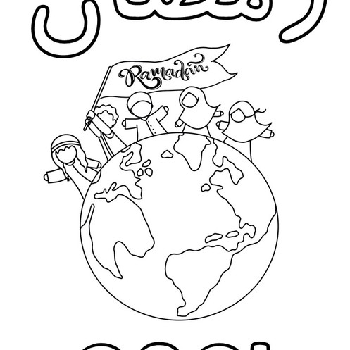 Free Ramadan colouring pages