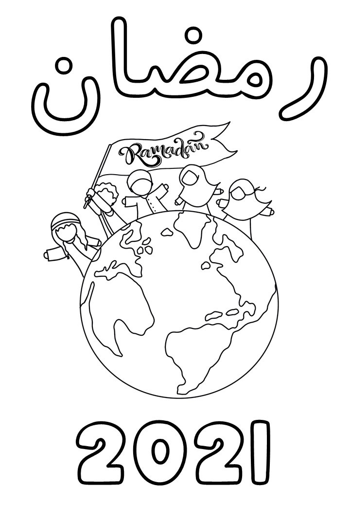 ramadan-colouring-pages