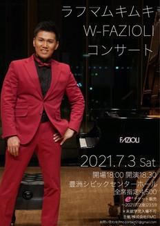 2021.07.03 ラフマムキムキ W-FAZIOLIコンサート  共演:フォルテくん(Pf.)  演奏曲目 ラフマニノフ:ピアノ協奏曲第2番(2台ピアノ版)