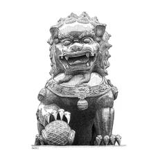 Summer Palace Statue