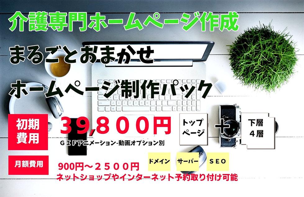 web_9209-2286_edited.jpg