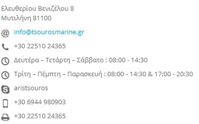 tsouros contact.jpg