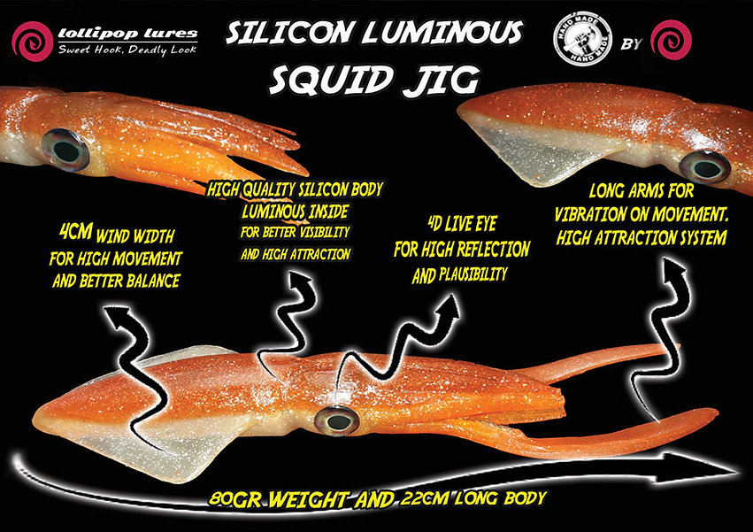 SQUID SILICONE.jpg