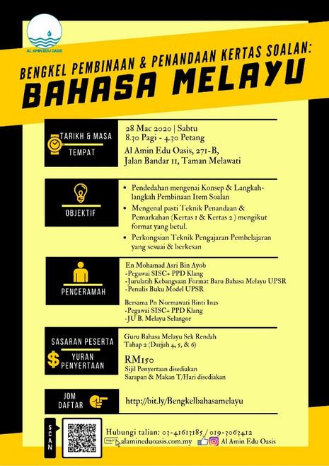 Bengkel Pembinaan & Penandaan Kertas Soalan: Bahasa Melayu