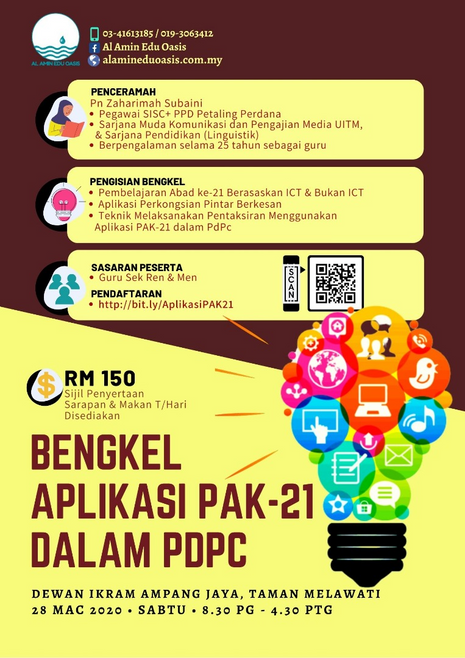 Bengkel Aplikasi PAK-21 Dalam PdPc