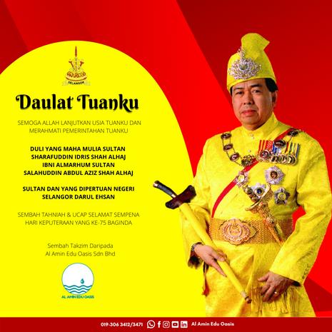 Keputeraan Sultan Selangor
