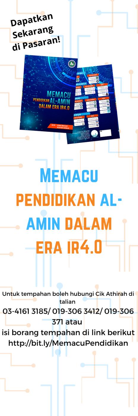 """Buku """"Memacu Pendidikan Al-Amin Dalam Era IR4.0"""""""