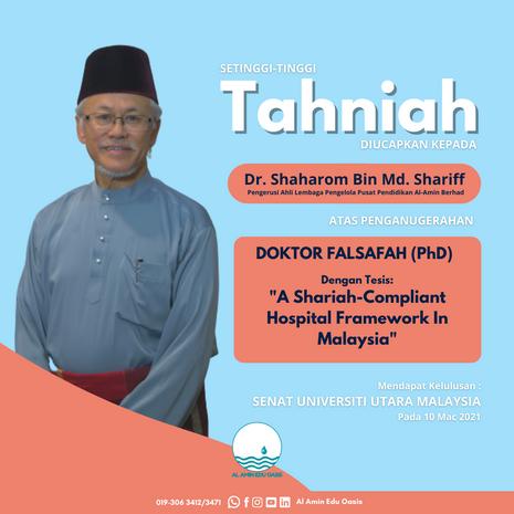 Penganugerahan Dr. PhD Pengerusi PPAAB