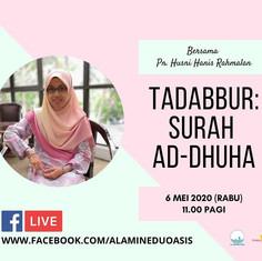 Tadabbur Surah Ad-Dhuha
