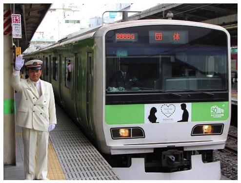 japanese-wedding-train