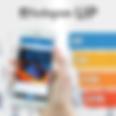 Instagram UP sistema multi canal