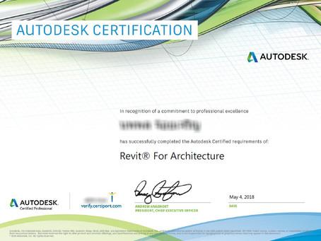 การสอบใบ Autodesk Revit Certification อย่างละเอียด