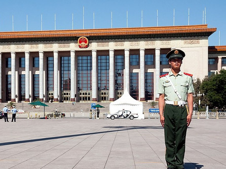 The 5th Plenary Session of the 19th CCP Central Committee: China's New Strategic Position