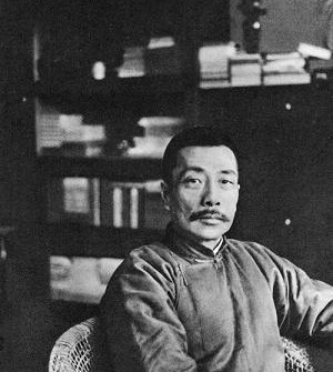 Lu Xun and the Allegorical Representation of Modern Chinese Society