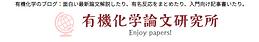 諸藤ブログ.png