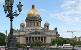 Санкт-Петербург передо мною ...
