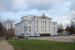 Пермский академический театр оперы и