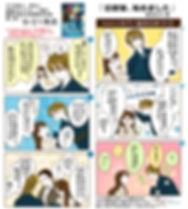 kyureki_cm.jpg
