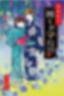 51whieUoyaL._SX335_BO1,204,203,200_.jpg