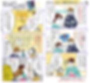 inori_CM.jpg