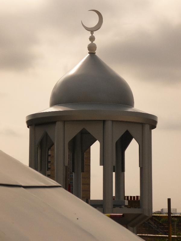 Mosque finial