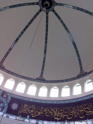 Internal Dome for Mosque