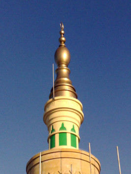 GRP Minaret and Finial