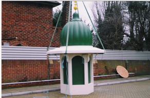 GRP Minaret