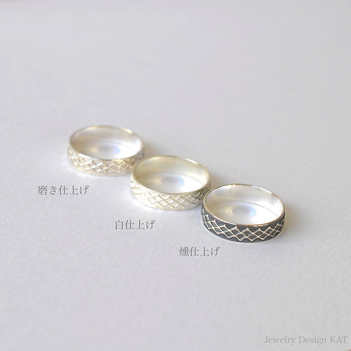 あみの指輪