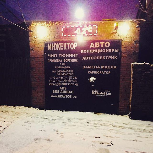 Снежный снег в Ростове. Теперь каждый второй дрифтер😂😂 Работаем со всеми марками автомобилей._г.Ро