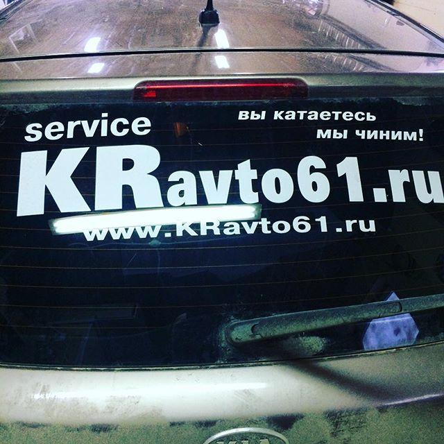 Поставили сигналку с автозапуском нашему другу))) Работаем со всеми марками автомобилей._г.Ростов-на
