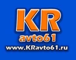 www.kravto61.ru