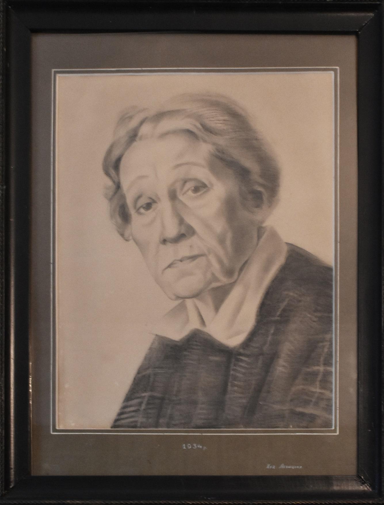 Останній прижиттєвий портрет Марії Заньковецької, художниця Е. Левицька.