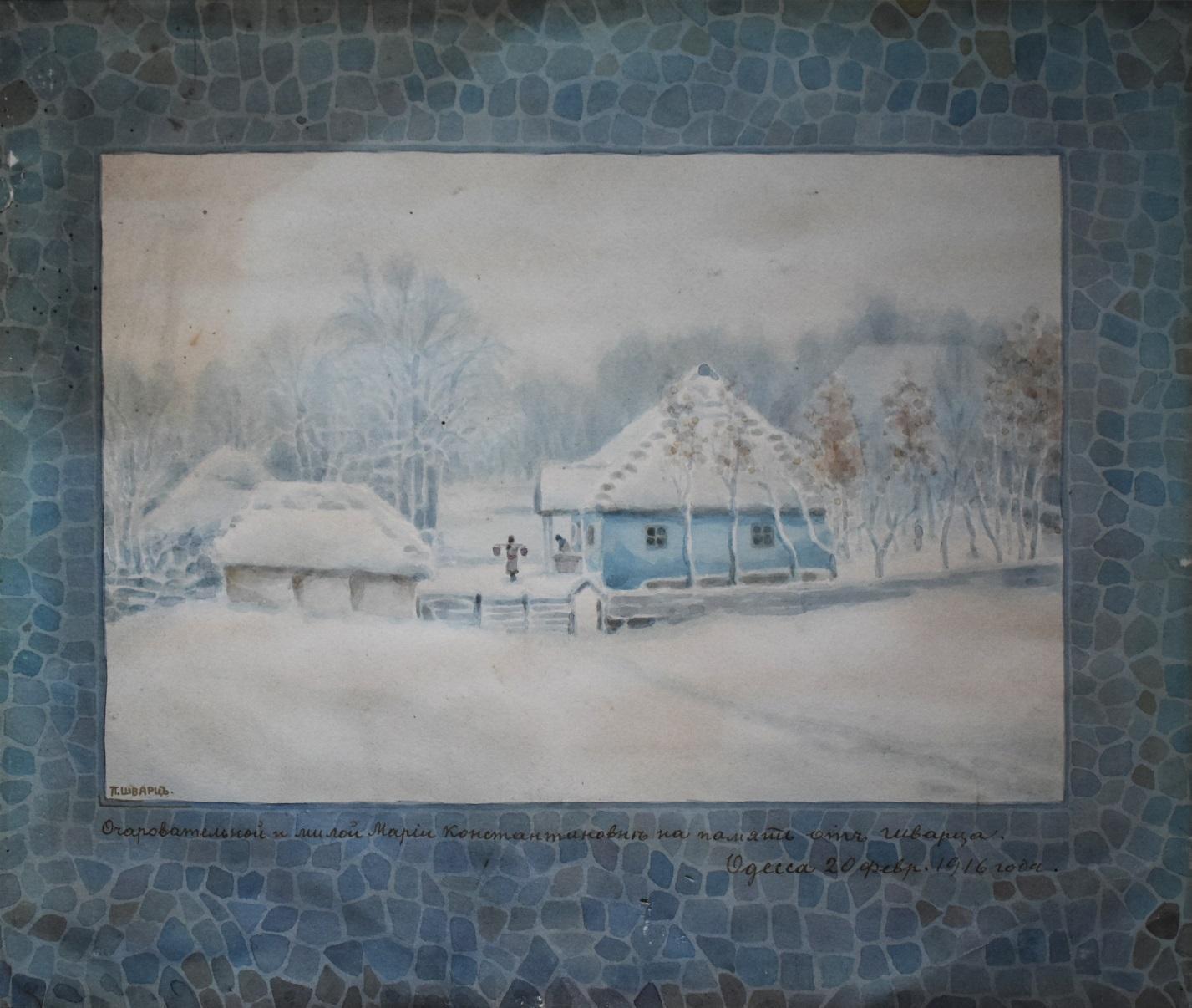 «Зимовий пейзаж» П. Шварц