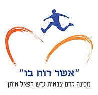 logo facebook (1).jpg