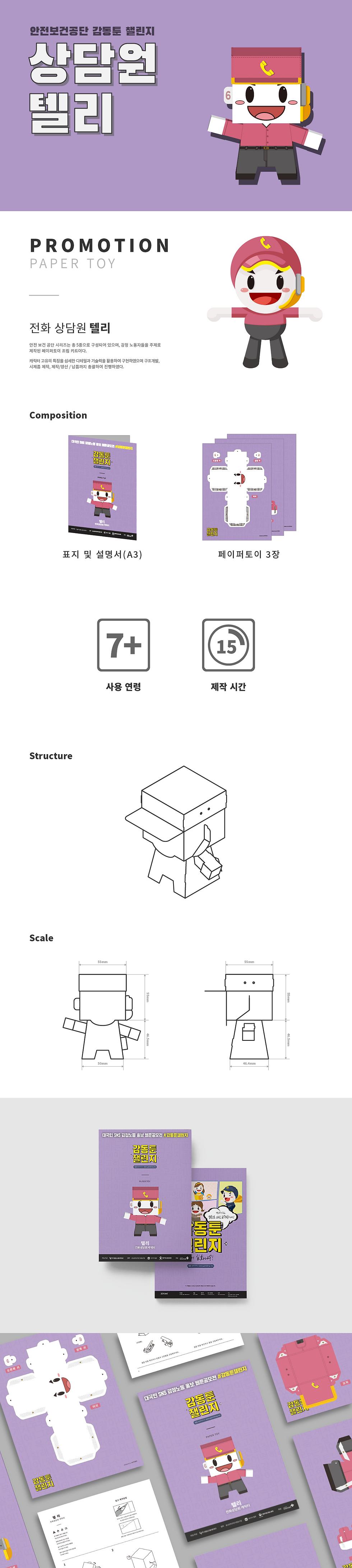 02-22. [2017] 안전보건공단_상세페이지_2.png