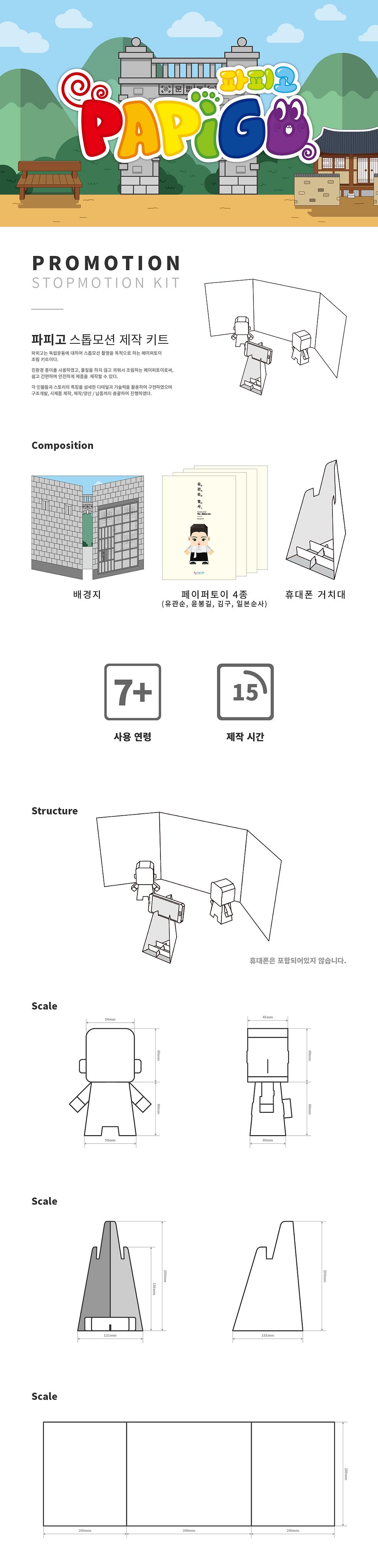 02-29. [2018] 티엘프렌즈_상세페이지.png