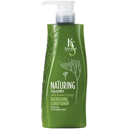 Кондиционер питательный- KERASYS Naturing Nourishing Conditioner