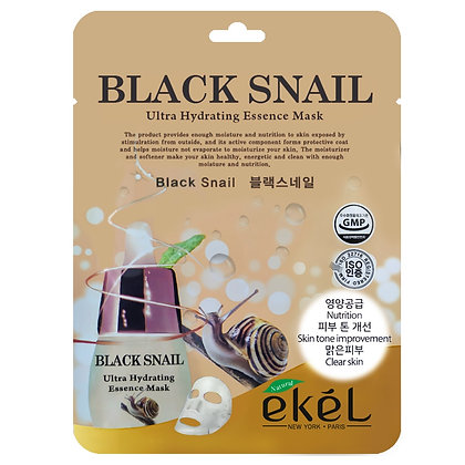 Маска тканевая с Муцином Черной Улитки - EKEL BLACK SNAIL Ultra Hydrating Mask