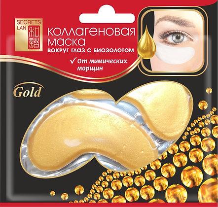 """Маска коллаг. для кожи вокруг глаз с биозол. """"Gold"""" SECRETS LAN"""