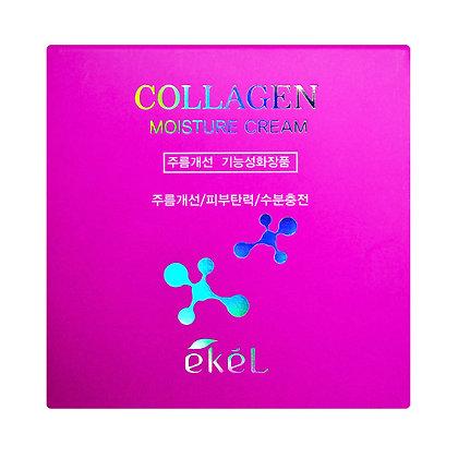 Крем увлажняющий с коллагеном EKEL Collagen Moisture Cream